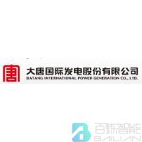 大唐迁安热电logo