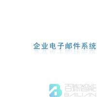 华能黄台发电logo
