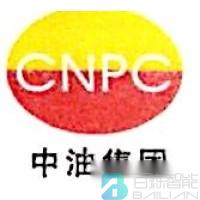 石油局logo