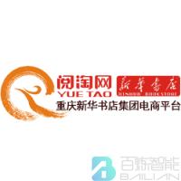 重庆新华传媒有限公司logo