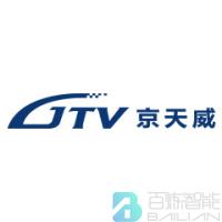 京天威logo