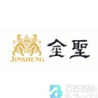 中烟工业logo