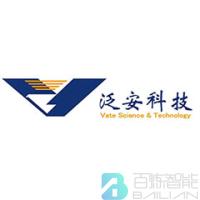 石家庄泛安科技开发有限公司logo