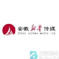 安庆新华书店logo