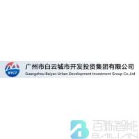 广州市白云城市建设投资有限公司logo