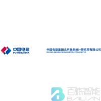 北京院logo