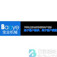 浙江省公众信息产业有限公司logo