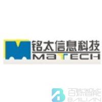 铭太易logo
