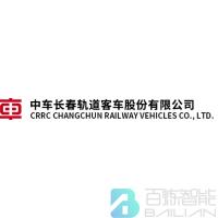 中车长春轨道客车股份有限公司logo