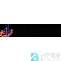 宙宏集团logo
