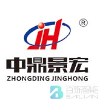 中鼎景宏工程管理有限公司logo