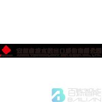 安徽技术进出口logo
